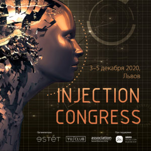 Injection Congress VII