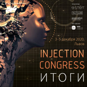VII INJECTION CONGRESS